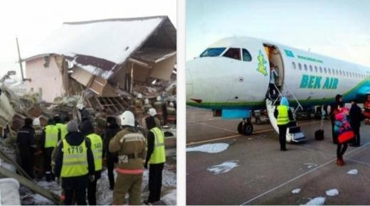 لحظات بعد اقلاعها ، تحطم طائرة يودي بحياة 14 راكبا