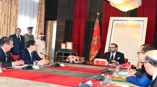الملك يترأس جلسة عمل خصصت للبرنامج الأولوي الوطني للتزويد بالماء الشروب ومياه السقي 2020-2027.