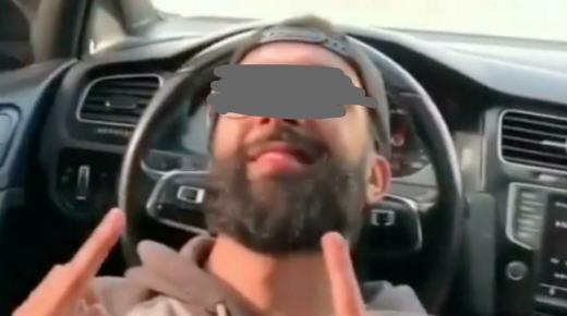 """ولاية أمن البيضاء تفتح بحثا قضائيا في قضية """"ولد الفشوش"""""""