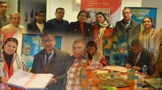 """مشروع """" إدماج """" موضوع اتفاقية بين وكالة التنمية الاجتماعية وجمعية لاميج بتمارة"""
