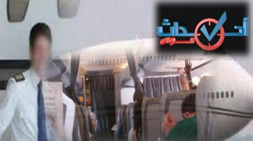 رحلة الدار البيضاء-عمان: رحمة السماء وجحيم الأرض