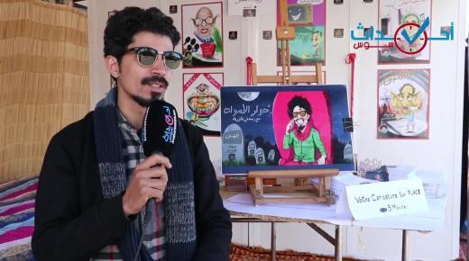 محمد اوتوف .. فنان مغربي يحطم الرقم القياسي ويبدع في رسم 2017 لوحة ف ظرف 4 أشهر