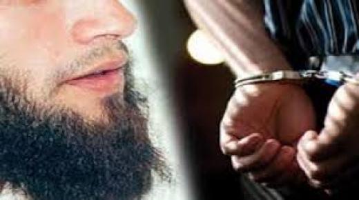 القبض على تاجر ملتحي بأولاد تايمة بتهمة تزوير شهادة العزوبة