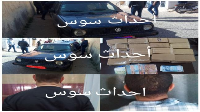 أكادير .. فرقة مكافحة العصابات تضرب بقوة وتحجز 14 كيلو غرام من مخدر الشيرا