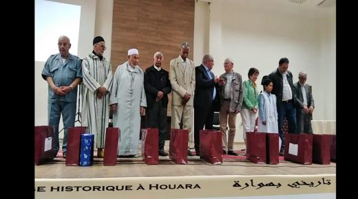 قدماء تلاميذ ثانوية الحسن الثاني بأولاد تايمة يكرمون أساتذة الزمن الجميل