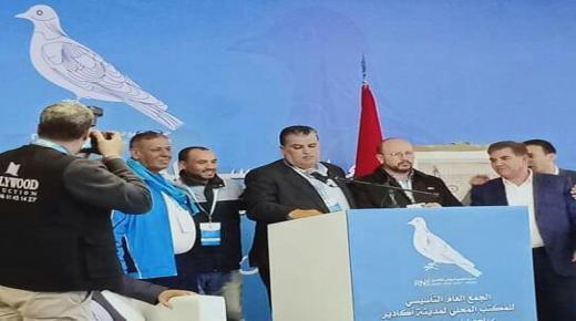 """"""" عمر حلي """" منسقا محليا لحزب الأحرار بأكادير"""