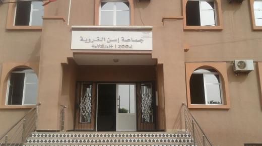 أزمة النقل تخيم على دواوير جماعة إسن ضواحي أولاد تايمة