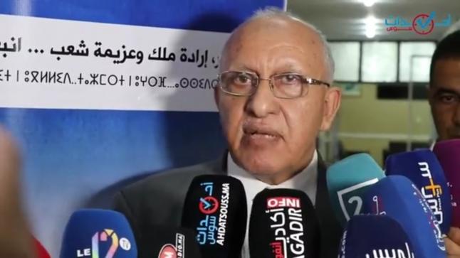 تصريح رئيس المجلس البلدي على هامش الندوة الصحفية بمناسبة تخليد الذكرى الستين لاعمار مدينة أكادير