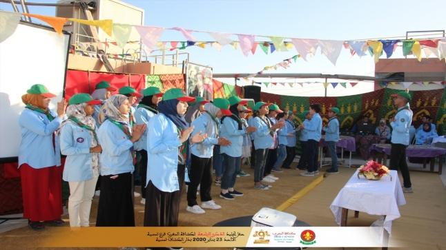 فرع تمسية لكشافة المغرب ينظم حفل الاعتراف بالجميل بمناسبة الذكرى التاسعة لتأسيسه