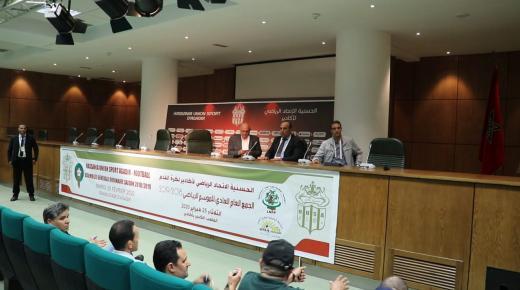 انفلات للأعصاب ومشادات كلامية قبل إعلان رئيس نادي حسنية أكادير عن تأجيل الجمع العام