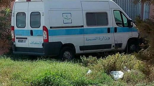 سيارة إسعاف موقوفة الخدمة بالمركز الصحي في بلفاع