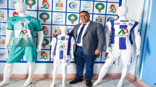 انتخاب فيصل روضي رئيسا للنادي الرياضي هلال تراست لكرة القدم