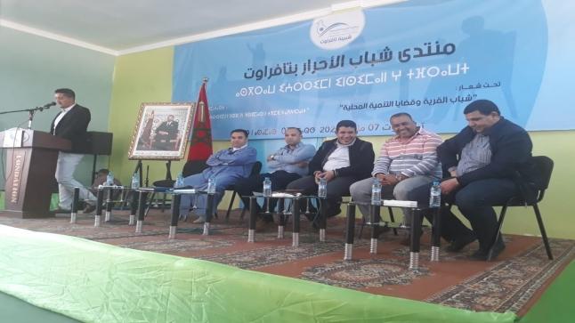 """"""" شباب القرية وقضايا التنمية """" موضوع لقاء للأحرار في تافراوت"""