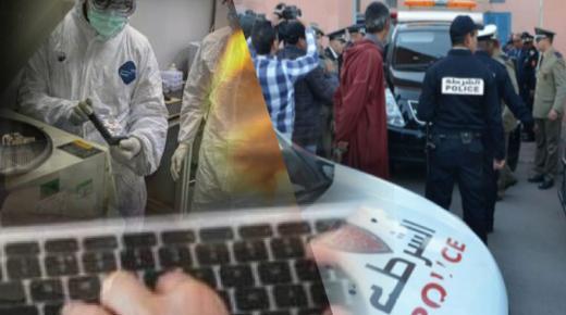 نشر ادعاءات حول إصابات بفيروس كورونا.. توقيف شخص بفاس وفتح بحث قضائي لتحديد هوية شخص آخر بأكادير