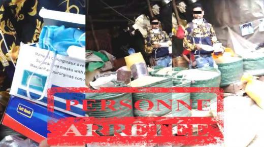 """انزكان : توقيف شخص استغل الأزمة وبدأ بالاتجار في """"كمامات"""" بطريقة غير مشروعة"""