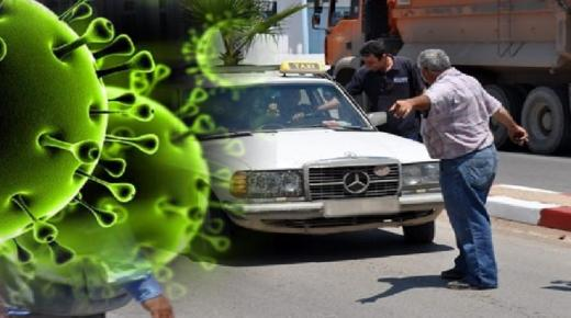 خرق إجراءات الحجر الصحي يقود لتوقيف سائق سيارة أجرة بأولاد تايمة