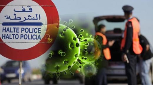 خرق إجراءات كورونا يقود لتوقيف عائلة قادمة من مراكش في اتجاه أولاد تايمة