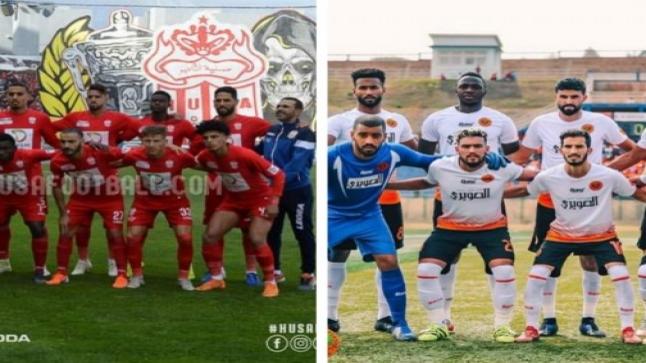"""قرعة كأس """"الكاف"""": حسنية أكادير يواجه فريقا جزائريا وبركان في مجموعة صعبة"""
