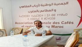 إنتخاب عبد الخالق بنمومن كاتبا إقليميا للجمعية الوطنية لأرباب المقاهي والمطاعم بتزنيت