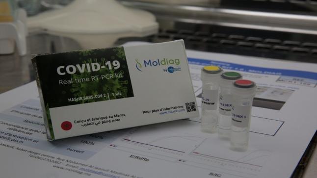 تصميم مغربي 100 بالمئة لطقم تشخيص لفيروس كورونا