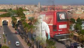 هذه هوية الحالة الجديدة المصابة بالفيروس بمدينة تيزنيت