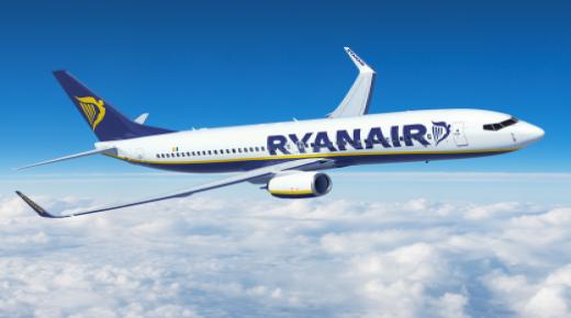 بـ 60 درهما فقط ،شركة للطيران تطرح تذاكر من فرنسا نحو المغرب