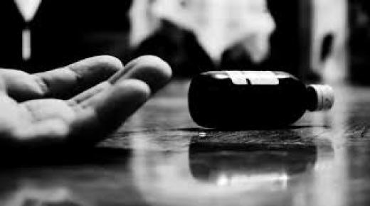 بسبب مشاكل عائلية.. شاب بأولاد تايمة يقدم على محاولة الانتحار بشرب مادة سامة