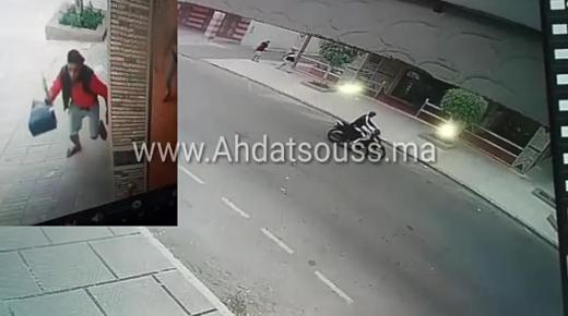 بالفيديو .. سرقة سيدة بحي الهدى أمام المارة في واضحة النهار
