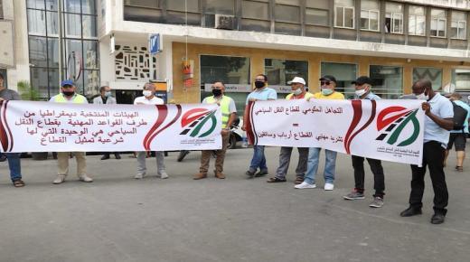 مهنيو النقل السياحي يعلقون الوقفة التي كانت مقررة اليوم بعد مراسلة والي بنك المغرب