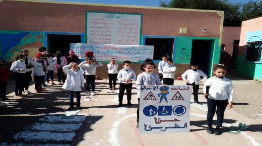 مدرسة الليمون تخلد اليوم الوطني للسلامة الطرقية
