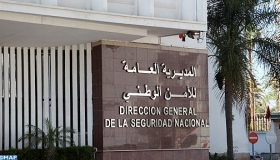 أكادير : المديرية العامة تصدر بيان حقيقة بعد نشر فيديو لمهاجر مغربي يدعي فيه تظلمه من رجال الامن