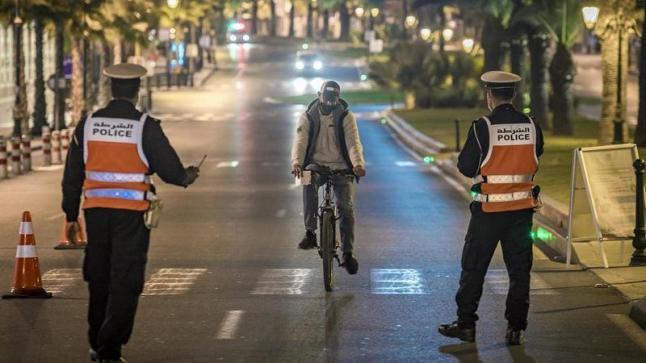 المواطنون ينتظرون من الحكومة الإفراج عن قرار حظر التجوال الليلي