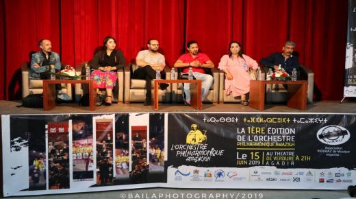 فنانون يكشفون تفاصيل أول سمفونية فيلارمونيك أمازيغية بالمغرب