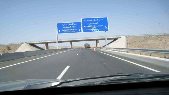 انخفاض رقم معاملات الطرق السيارة بالمغرب ب 19 في المائة خلال سنة 2020