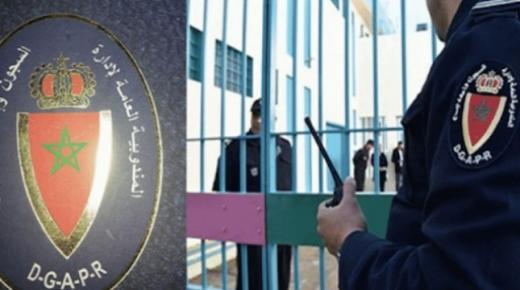 """مندوبية """" التامك """" تسمح بإدخال قفة العيد للسجناء"""