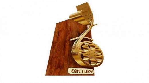 أكادير تحتضن الجائزة الوطنية للثقافة الأمازيغية صنف الفيلم