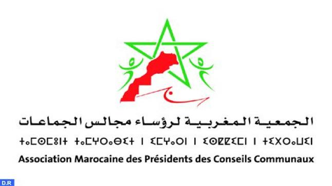 """الجمعية المغربية لرؤساء مجالس الجماعات تدين العمل الطائش لقناة """"الشروق"""" الجزائرية"""