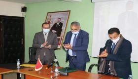 بالصور : خلفا لبوكنين ، مدير الأكاديمية يشرف على تعيين ع.الرحمان الراجي مديرا اقليميا للتعليم بانزكان