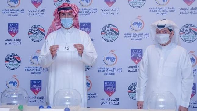المنتخب المغربي في المجموعة الثانية لكأس العرب لكرة قدم الصالات