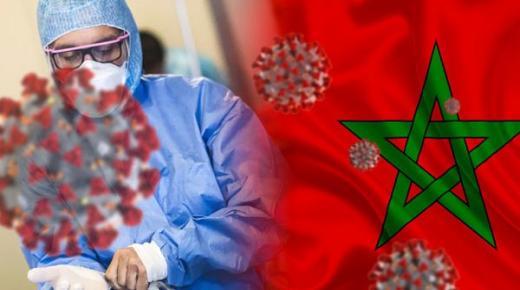تسجيل 826 إصابة و59 حالة شفاء بالمغرب خلال الـ24 ساعة الماضية