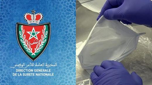مديرية الأمن تنفي ما يتداول بخصوص توزيع عصابة إجرامية لكمامات تحتوي على مواد مخدرة