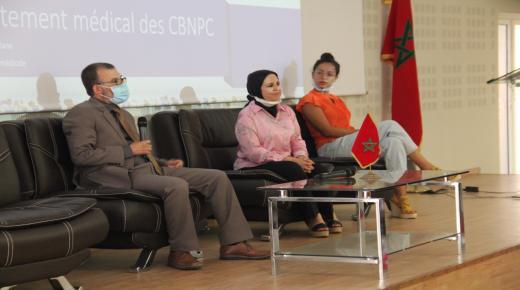 """""""الرئتان بين الأعضاء"""" محور ملتقى علمي متعدد التخصصات بكلية الطب في أكادير على مدى يومين"""