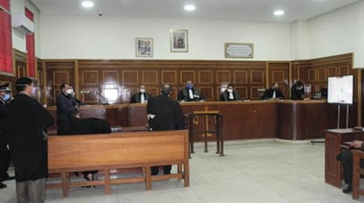 محكمة أكادير تُطلق منصة لاستقبال شكايات النساء