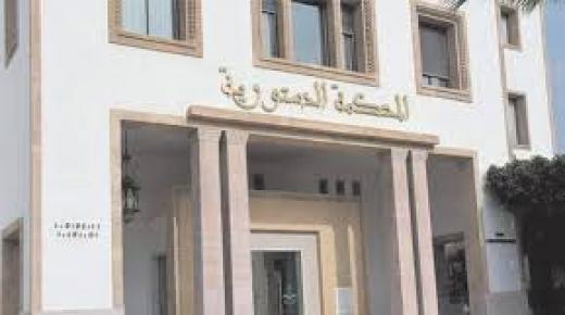 المحكمة الدستورية تستعد لتلقي الطعون الإنتخابية