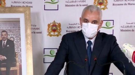 وزير الصحة: المغرب سيشارك في التجارب السريرية المتعلقة بفيروس كورونا بهدف تأمين كميات كافية من اللقاح