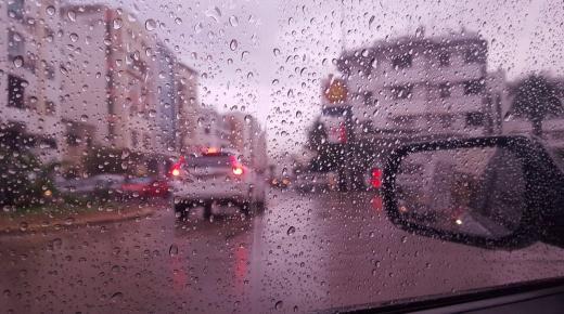 أمطار قوية أحيانا رعدية يومي الأربعاء والخميس بعدد من مناطق المملكة