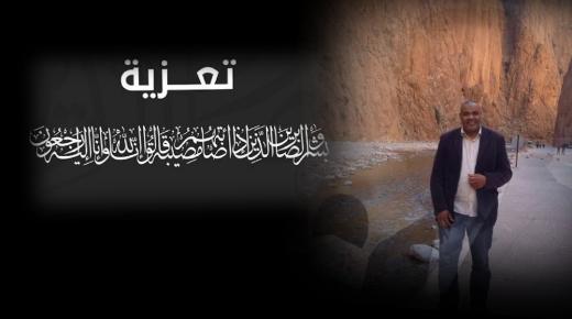 """تعزية لخليفة القائد"""" خالد مرزوك """"في وفاة أبيه"""