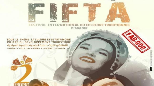 دول العالم تجتمع في المهرجان الدولي للفلكلور التقليدي بأكادير
