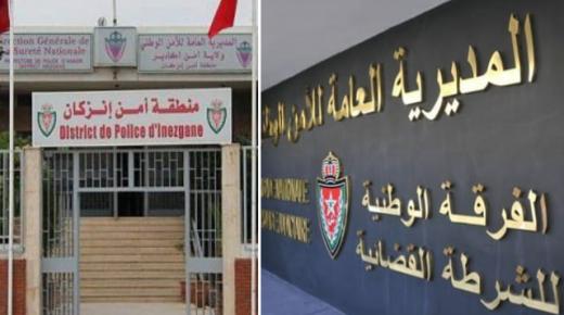 الفرقة الوطنية تحل بالمنطقة الأمنية لإنزكان
