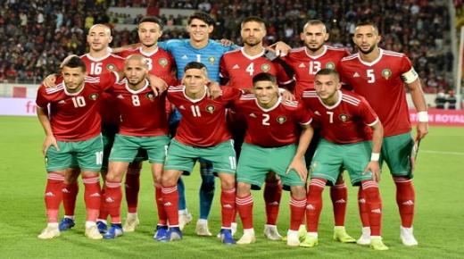 """صحف مصرية: إقصاء المنتخب المغربي من أمم إفريقيا """"انتكاسة كروية"""""""